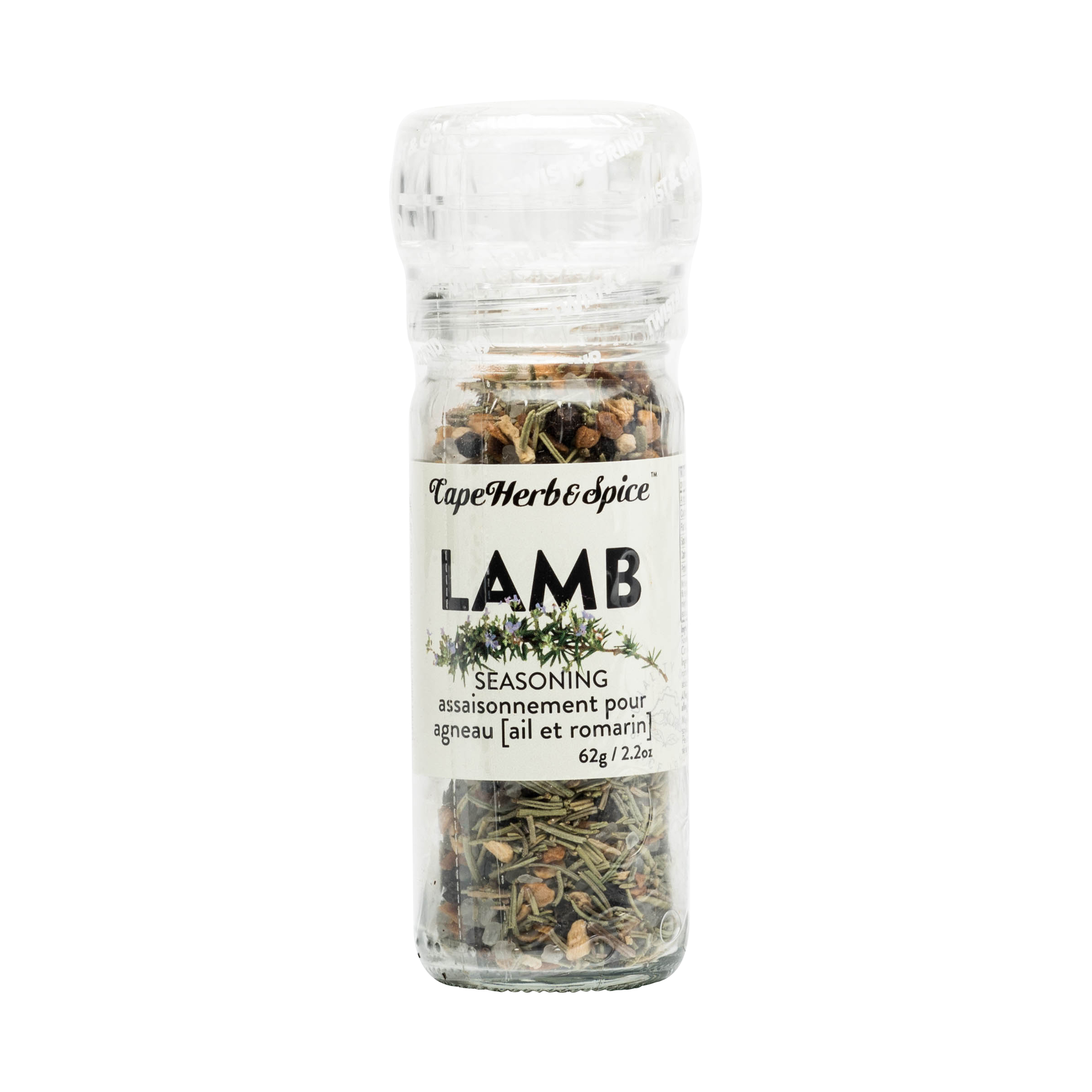 LAMB SEASONING GRINDER